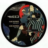 Dub Kazman / Infiammati Dub - Inna West