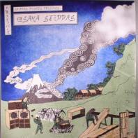 Sak Dub I / 2Shanti - Osaka Steppas Vol 1