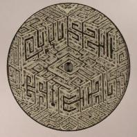 Oxossi - Escher EP