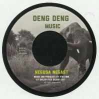 Iyah One - Negusa Negast
