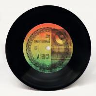JSM & Tenor Youthman - Steppa / (Dubbing Sun & Blue Hill remix)