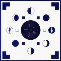 Itoa - Ever Orbit