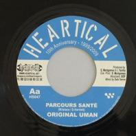 Patrick Andy / Original Uman - Got To Do / Parcours Sante