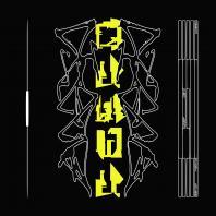 Cesco - Angry Waves EP