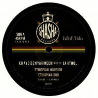 Khayo Benyahmeen / Jahtool - Ethiopian Warrior