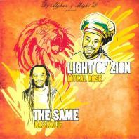 Mykal Rose / Ras Kalif / The Tsadiq Section / Nick Manasseh - Light Of Zion