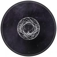 Cartridge - Stone Cold EP