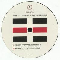 Alpha Steppa - Nkosi Yamakhosi / Dub